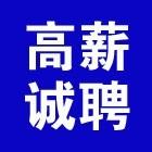 济宁沃琪贸易有限公司