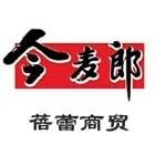济宁市蓓蕾商贸有限公司
