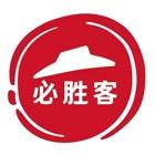 北京必胜客比萨饼有限公司