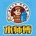 济宁洺泉饮用水有限公司