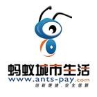 济宁市蚂蚁数据服务有限公司